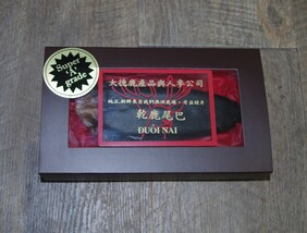 Gift Box for Dried Deer Tails